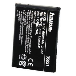 Hama Li-Ion Akku für Nokia Bl-5B 3220 3230 5070 5140 5140i 5200 5300 6020 BL5B - Vorschau