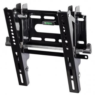 "Hama Motion Wandhalterung bis 37"" Wand-Halter Halterung LCD LED OLED TV Monitor"