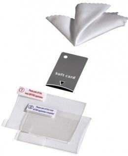 Hama Set Schutz-Folie + Tuch Display-Folie Screen für Nintendo DS DS Lite NDS