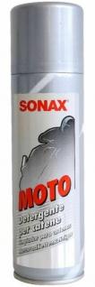 Sonax 300ml Motorrad-Reiniger Ketten-Reiniger Ketten-Spray O-Ring X-Ring etc