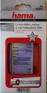 Hama ProClass Akku für HTC BA-S450 7 Mozart Trophy Desire S Z Incredible S Salsa