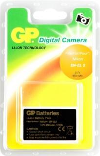 GP LiIon Akku für Nikon EN-EL5 ENEL5 Coolpix S10 5900 7900 P6000 P6000 P3 P4 P80