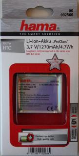 Hama ProClass Li-Ion Akku für HTC BA-S340 Touch HD HD1 T8282 Blackstone BLAC-160 - Vorschau 1
