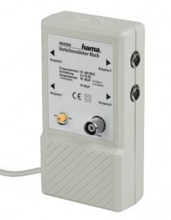 Thomson Antennen-Verstärker 4-Fach DVB-T2 + Kabel TV + Radio Verteil-Verstärker