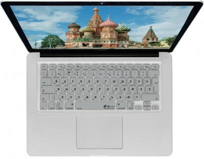 KB Tastatur-Abdeckung Russisch Russland Schutz-Cover Skin für MacBook Pro / Air