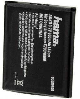 Hama Akku Batterie für Sony Ericsson BST-33 W890 W595 W395 W205 W705 W660i etc