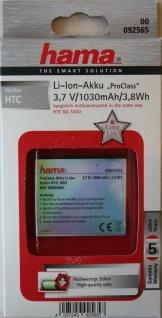 Hama Li-Ion Akku ProClass für HTC BA S400 LEO T8585 Firestone HD2 HD 2 Touch