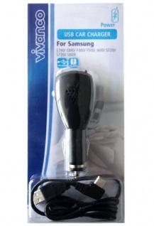 Vivanco Kfz Ladegerät + USB-Kabel für Samsung E250 C520 D800 D900 U700 E900 E950