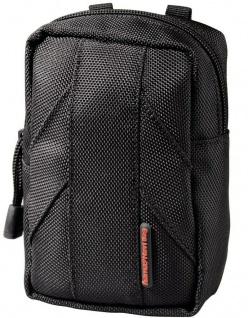 """Hama Universal Navi-Tasche Safety-Case 40 Schutz-Hülle Bag bis 5"""" GPS Navigation"""