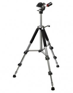 Hama Dreibein-Stativ Omega Premium II 148cm 3D Kamera-Stativ Foto-Stativ 1/4
