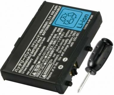 Brooklyn Inductive Induktion Akku Batterie für Nintendo DS Lite NDSL DSL Konsole