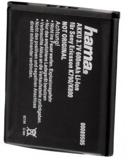 Hama Akku Batterie für Sony Ericsson BST-33 Satio U1i W880i K790 K800i Aino U10i