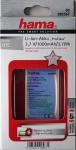 Hama ProClass Li-Ion Akku für HTC BA-S380 Hero Google G3 T-Mobile G2 Touch