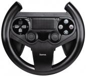 Hama Lenkrad Racing Wheel Controller Halterung für Sony PS4 Wireless Game-Pad