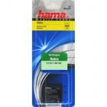 Hama Li-Ion Akku Batterie für Nokia BP-6MT E51 E51-1 N81 N82 6720 classic etc.