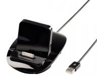 USB Docking-Station 30Pin Ladestation Ständer Dock für Apple iPad 3 2 1 3G 2G 1G