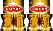 Daimon 4er Pack 4x Mono D Batterie D-Batterien 1, 5V Alkaline LR20 MN1300 Battery
