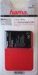 Hama LiIon Akku für HTC BA-S380 Hero Google G3 T-Mobile G2 Touch BAS380 Twin 160