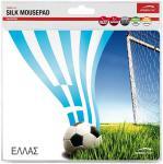 Speedlink Mousepad Mauspad Motiv Fahne Griechenland Greece Mouse Maus Pad WM EM