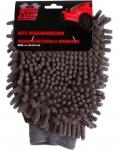 Extreme Clean 2in1 Chenille Auto-Waschhandschuh Auto-Wäsche Reinigung Handschuh
