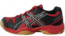 Asics Gel Blast 4 GS Kinder Schuhe EUR 32 - 40 Hallenschuhe Indoor Handball Kids