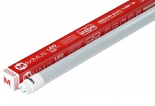Maximus LED Röhre Tube 22W 58W 150cm G13 T8 Starter Neon-Röhre Leuchtstoff-Röhre