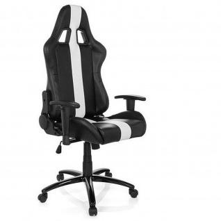 Chefsessel Bürostuhl Sport Pro VX, Kunstleder schwarz/weiß