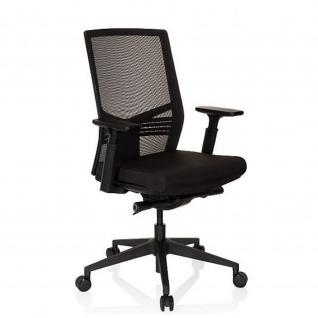 Bürostuhl / Drehstuhl VARETO I Netzstoff schwarz