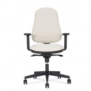Design Bürodrehstuhl Drehstuhl Offix Plus TS25