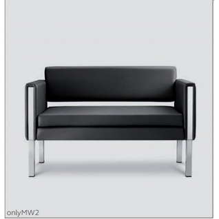 Sofa Only2 Bezug aus hochwertigem Kunstleder 2 Sitzer