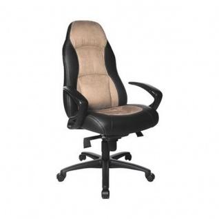 Chefsessel Speed Chair aus Kunstleder hellbraun