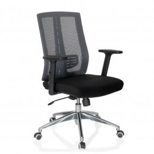 Bürostuhl Drehstuhl Stoff schwarz / grau