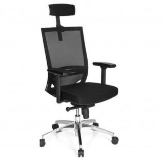 Bürostuhl Chefsessel Sitz Stoff Rücken Netz schwarz