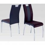 Esszimmerstuhl Bari 2, vier-fuß Stuhl ,