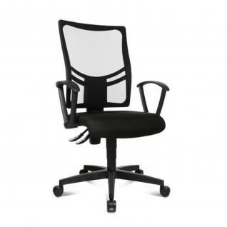 Design Bürodrehstuhl Net Point 10 mit Netzrücken - bis 150 kg