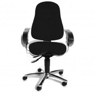 Bürodrehstuhl Drehstuhl Sitness 10 schwarz inkl.Armlehnen