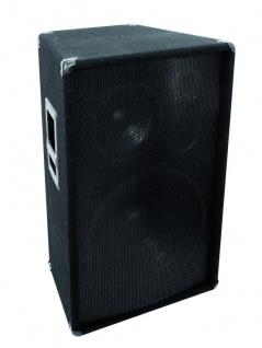 OMNITRONIC TMX-1530 3-Wege-Box 1000W