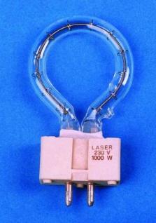Omnilux 230v/800w Gx-9, 5 3200k Roundlux - Vorschau 2