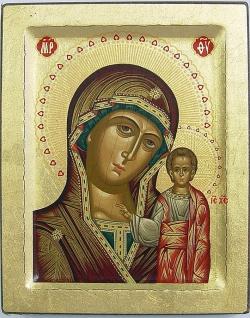 Ikone Madonna von Kazan 12 x 10 cm vergoldet Handarbeit aus Griechenland