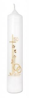 Hochzeitskerze zur Goldhochzeit Kreuz Ringe 26, 5 cm Kerze Hochzeit
