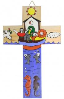 Kinderkreuz Arche Noah Naturholz El Salvador 15 cm handbemalt Wandkreuz Kreuz