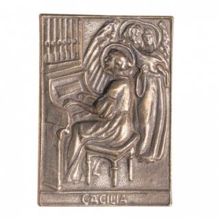 Namenstag Cäcilia 8 x 6 cm Bronzeplakette Bronzerelief Wandbild Schutzpatron
