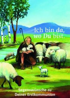 Kommunionkarte Segenswünsche zu Deiner Erstkommunion (6 St) Glückwunschkarte