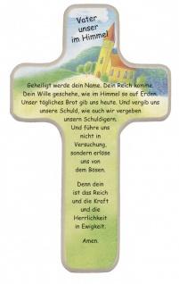 Kinderkreuz Vater unser Gebet 18 cm Wandkreuz Kreuz Kirche Holzkreuz