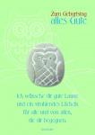 Geburtstagskarte grün mit Stein Zum Geburtstag (3 Stck) Grusskarte Kuvert