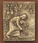 Namenstag Ruth Bronzeplakette 13 x 10 cm