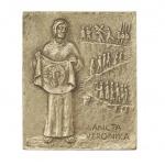 Namenstag Veronika Bronzeplakette 13 x 10 cm Namenspatron
