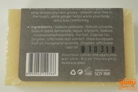 Handgemachte Ziegenmilch Seife, 100 g Fair Trade - Ingwer - Vorschau 3