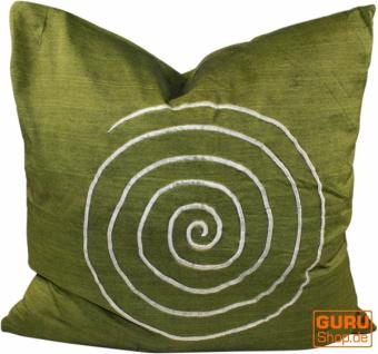 Retro Kissenhülle, Kissenbezug, Dekokissen - Spirale grün
