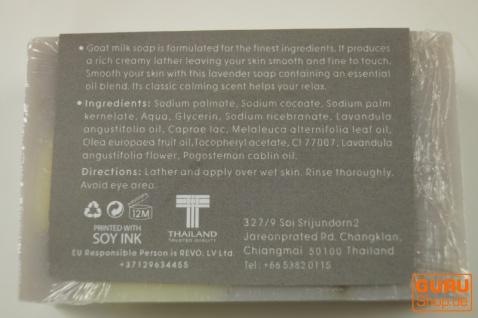 Handgemachte Ziegenmilch Seife, 100 g Fair Trade - Lavendel - Vorschau 3